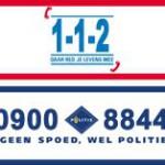 logo_112